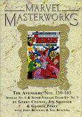 Marvel Masterworks Deluxe Library Edition Variant HC (1987-Present Marvel) 1st Edition 233-1ST