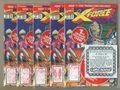 X-Force (1991 1st Series) 1LTDDSET