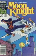 Moon Knight (1985 2nd Series) Fist of Khonshu Canadian Price Variant 5
