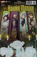 Haunted Mansion (2016 Marvel) 5B