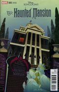 Haunted Mansion (2016 Marvel) 5D