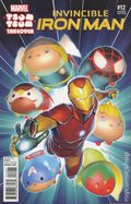 Invincible Iron Man (2015 2nd Series) 12B