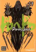 Dorohedoro GN (2010-Present Viz) 19-1ST