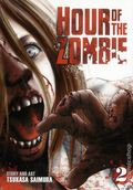 Hour of the Zombie GN (2016 Seven Seas Digest) 2-1ST