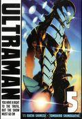 Ultraman GN (2015 Viz Digest) 5-1ST