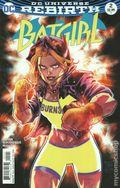 Batgirl (2016) 2B