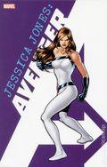 Jessica Jones Avenger TPB (2016 Marvel) 1-1ST