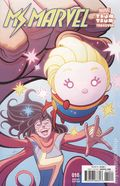 Ms. Marvel (2015 4th Series) 10B