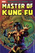 Shang-Chi Master of Kung Fu Omnibus HC (2016 Marvel) 2A-1ST
