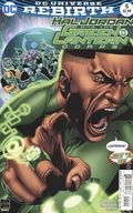 Hal Jordan and The Green Lantern Corps (2016) 5A