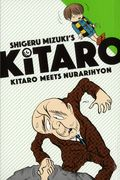 Kitaro Kitaro Meets Nurarihyon GN (2016 Drawn and Quarterly) 1-1ST