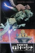Tokyo Ghost TPB (2016 Image) 2-1ST