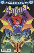 Batgirl (2016) 4B