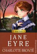Manga Classics: Jane Eyre HC (2016 Udon) 1-1ST