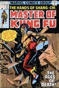 Shang-Chi Master of Kung Fu Omnibus HC (2016 Marvel) 2B-1ST
