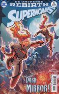 Superwoman (2016) 5A