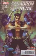 Squadron Supreme (2015 4th Series) 14