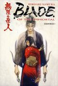 Blade of the Immortal Omnibus TPB (2016 Dark Horse) 1-1ST