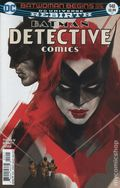 Detective Comics (2016) 948A