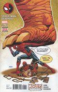 Spider-Man Deadpool (2016) 1.MUA