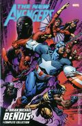 New Avengers TPB (2017 Marvel) The Complete Collection by Bendis 2-1ST