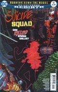 Suicide Squad (2016) 12A