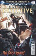 Detective Comics (2016) 951A