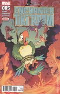 Enchanted Tiki Room (2016 Marvel) 5A