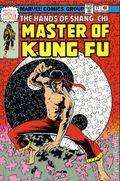 Shang-Chi Master of Kung Fu Omnibus HC (2016 Marvel) 3B-1ST