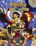 Pokemon Omega Ruby/Alpha Sapphire GN (2016 Viz) 3-1ST