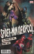 Spider-Man Deadpool (2016) 15C