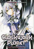 Clockwork Planet GN (2017 A Kodansha Digest) 1-1ST