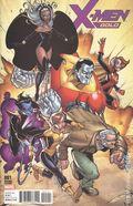 X-Men Gold (2017) 1E