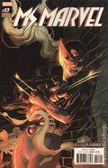 Ms. Marvel (2015 4th Series) 17B
