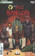Pitiful Human Lizard (2015 Chapter House) 12