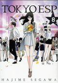 Tokyo ESP GN (2015- Vertical Digest) 8-1ST
