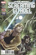 Star Wars The Screaming Citadel (2017 Marvel) 1A