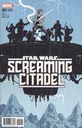 Star Wars The Screaming Citadel (2017 Marvel) 1D