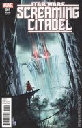 Star Wars The Screaming Citadel (2017 Marvel) 1E