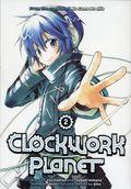 Clockwork Planet GN (2017 A Kodansha Digest) 2-1ST