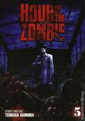 Hour of the Zombie GN (2016 Seven Seas Digest) 5-1ST