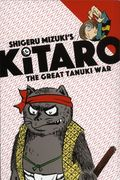 Kitaro and the Great Tanuki War GN (2017 Drawn and Quarterly) 1-1ST