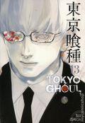 Tokyo Ghoul GN (2015- Viz Digest) 13-1ST