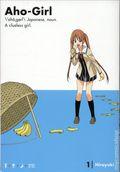 Aho-Girl GN (2017 A Kodansha Digest) Clueless Girl 1-1ST