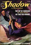 Shadow SC (2006- Sanctum Books) Double Novel Series 120-1ST