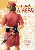 I am a Hero Omnibus TPB (2016 Dark Horse) 4-1ST