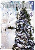 Mobile Suit Gundam Thunderbolt GN (2016- Viz) 4-1ST