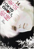 Tokyo Ghoul GN (2015- Viz Digest) 14-1ST