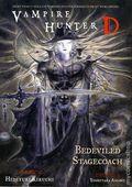 Vampire Hunter D SC (2005-2017 Dark Horse/DMP Novel Series) 26-1ST
