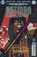 Batman Beyond (2016) 11A